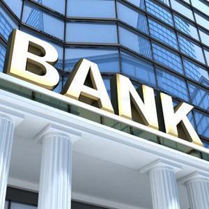 Банки Кандалакши