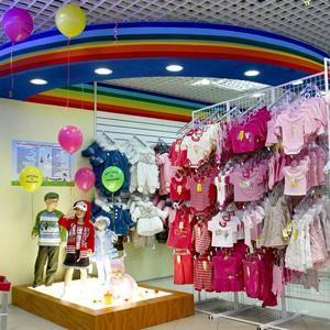 Детские магазины Кандалакши