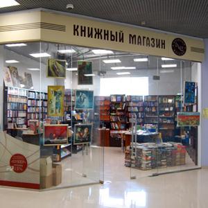 Книжные магазины Кандалакши
