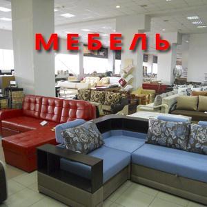 Магазины мебели Кандалакши
