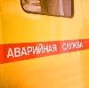 Аварийные службы в Кандалакше