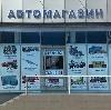 Автомагазины в Кандалакше