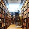 Библиотеки в Кандалакше
