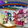 Детские магазины в Кандалакше