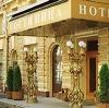 Гостиницы в Кандалакше