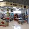Книжные магазины в Кандалакше