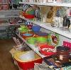 Магазины хозтоваров в Кандалакше