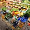 Магазины продуктов в Кандалакше