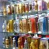 Парфюмерные магазины в Кандалакше