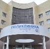 Поликлиники в Кандалакше