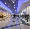 Торговые центры в Кандалакше