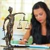 Юристы в Кандалакше