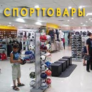 Спортивные магазины Кандалакши